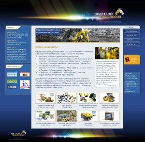 сайт для Промтехнологии