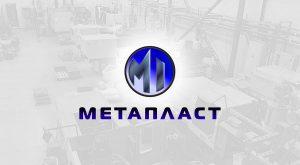 редизайн для компании Метапласт