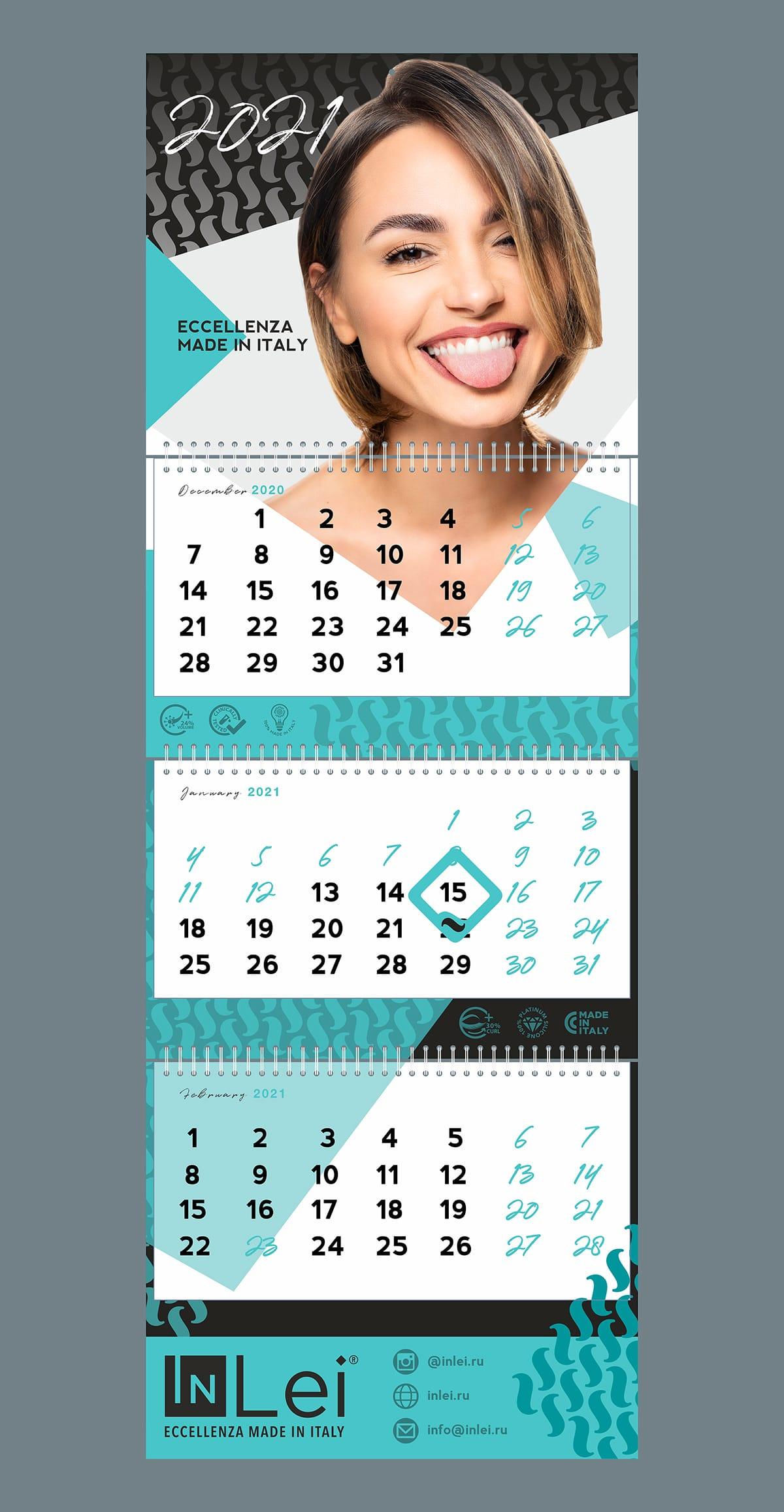 Дизайн календаря 2021 inlei